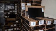کشف ال سی دی های قاچاق در خمینی شهر