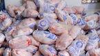قیمت مرغ پایین آمد/ نرخ به ۷۳۵۰ تومان رسید