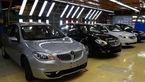 قیمت محصولات پارس خودرو در بازار امروز+جدول قیمت
