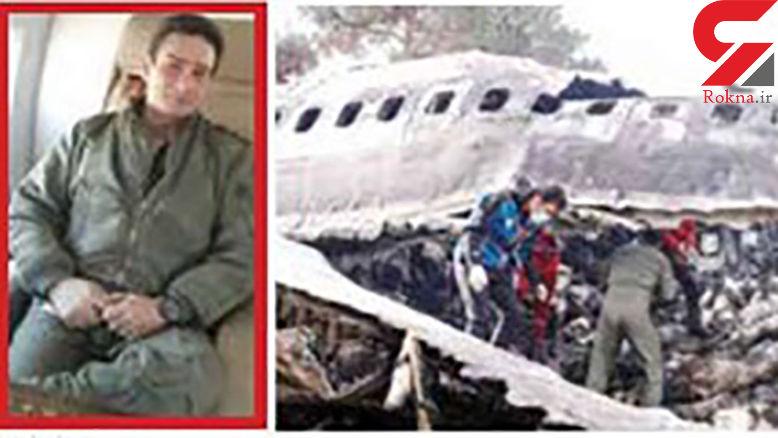 گفتند فرشاد در هواپیما به شهادت رسیده است اما نمی دانم چطور از دنیای مردگان بازگشت