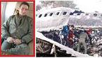 4 ارتشی هنگام سقوط هواپیما در کرج زنده بودند! / همسر تنها بازمانده چه گفت؟! + فیلم و عکس