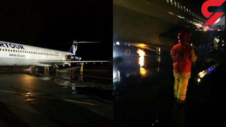 وحشت مسافران پرواز تبریز در فرودگاه! +عکس
