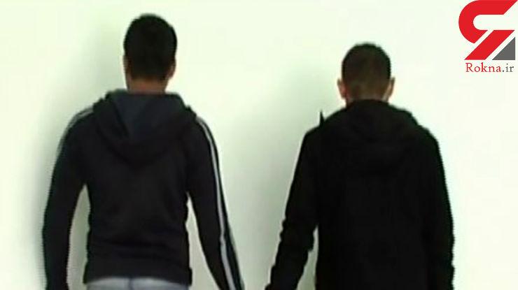 رفتار زشت دو جوان برای بی آبرو کردن دو زن جوان در رشت
