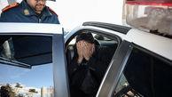 کارمند اداره منابع طبیعی گلستان دستگیر شد