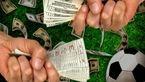 برخورد پلیس فتا با شرط بندهای جام جهانی