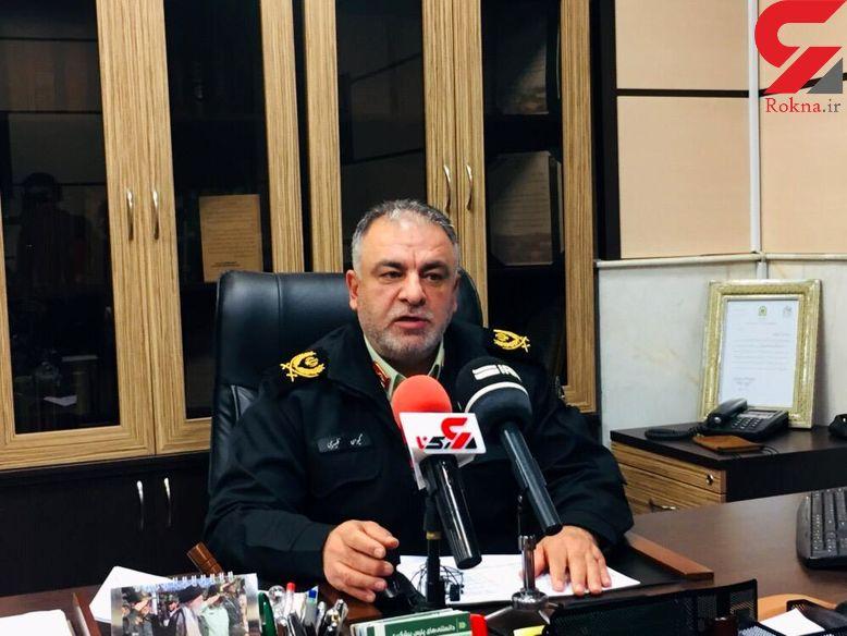 کاهش چشمگیر سرقت در نوروز  98 تهران +فیلم و عکس