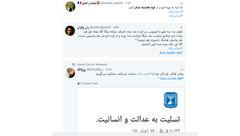 تشکر کاربران از قوه قضائیه بهخاطر اعدام محمد ثلاث + تصاویر