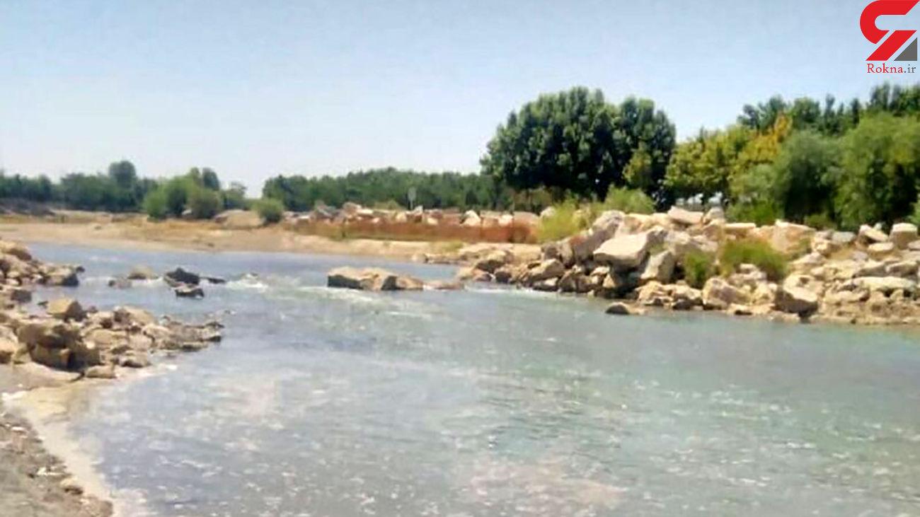 مرگ دلخراش پسر 9 ساله در زاینده رود / خانواده شوکه شدند