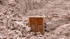 ناگفته ها از زلزله بم / فرماندار وقت چه می دانست؟ + فیلم و عکس