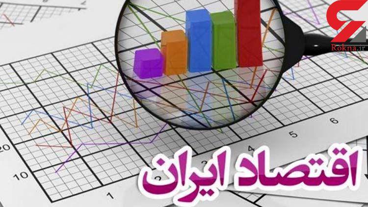 جزئیات چالشهایی که اقتصاد ایران را در سال ۹۸ زمینگیر کرد و سال تلخی را رقم زد