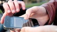 دستگیری 2 موبایل قاپ مسلح در درگیری با ماموران ایرانشهری