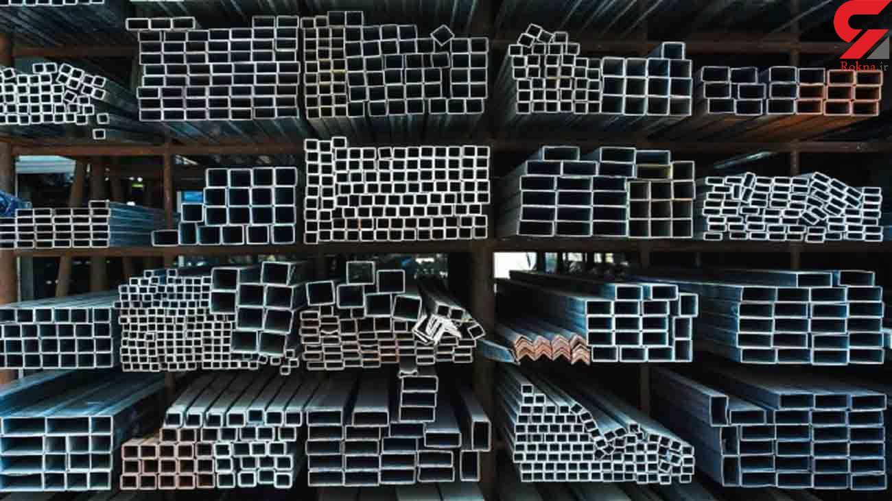 قیمت انواع آهن آلات ساختمانی در بازار امروز دوشنبه 20 مرداد + جدول