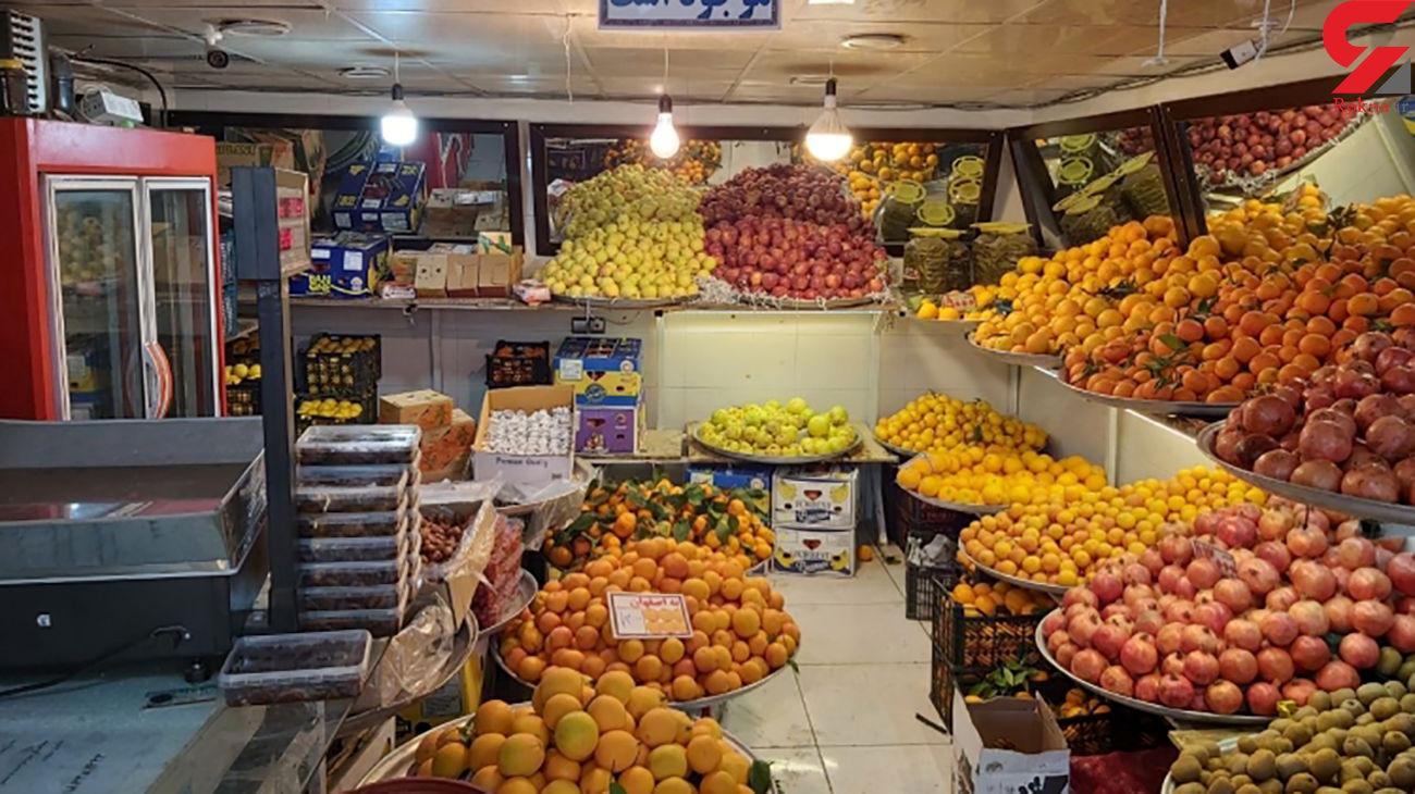 علت گرانی میوه چیست؟