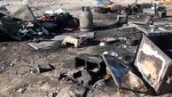 آتش سوزی خانههای کپری در بخش توکهور میناب