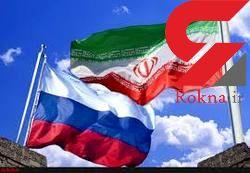تشکیل نشست مشترک کنسولی ایران و روسیه در مسکو