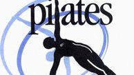 کاهش استرس با ورزش پیلاتس
