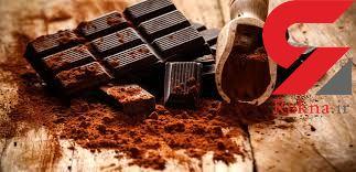 چقدر شکلات تلخ بخوریم تا لاغر شویم