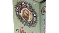 فال حافظ امروز 3 خرداد با تفسیر دقیق