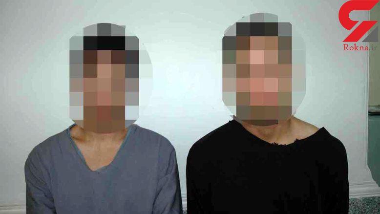 مسعود و دانیال را می شناسید ؟ آنها محله فلاح و امام زاده حسن را ناامن کرده بودند