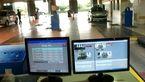 تغییر ساعت کاری مراکز معاینه فنی در ماه رمضان