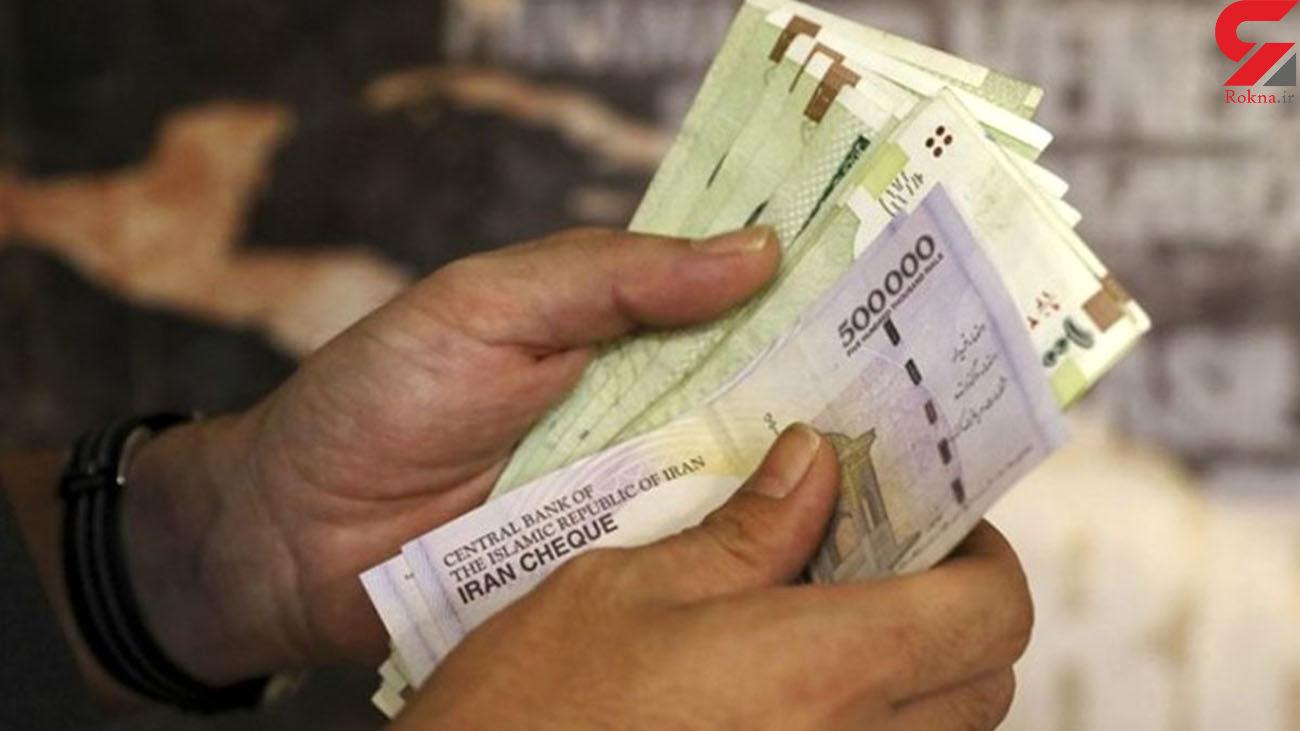 پرداخت عیدی ۹۹ مستمریبگیران ویژه قبل از ۲۲ بهمن+جزییات