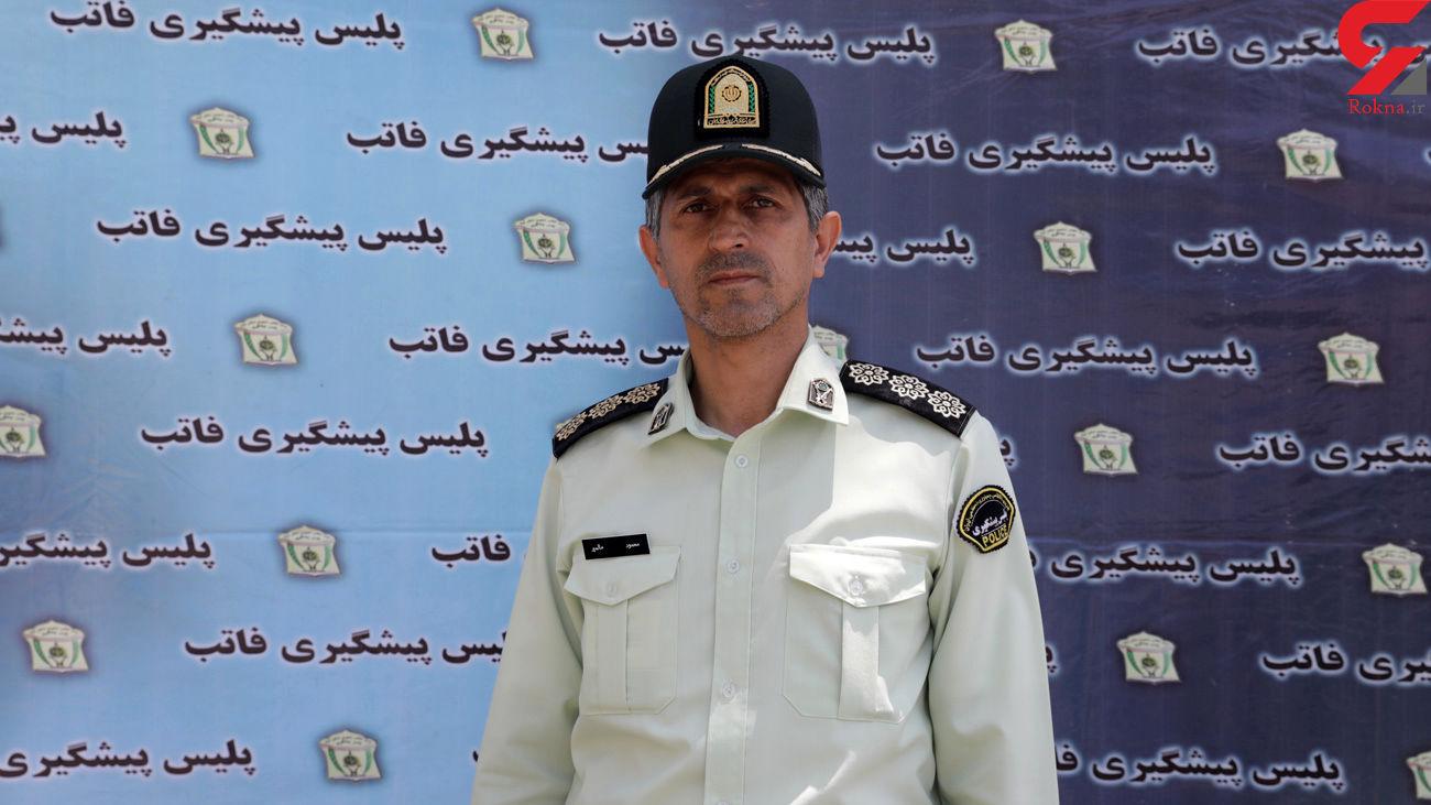 دستگیری سارقان کابل برق درمحله خلیج فارس تهران