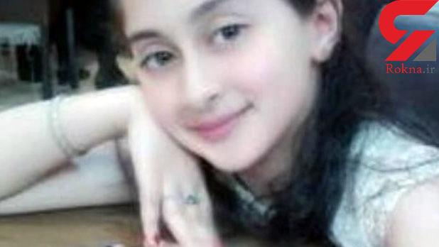 دختری به نام باران در مسیر مدرسه گم شد! / او را در اراک دیده اید؟ +عکس