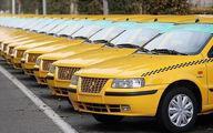 ماجرای احتکار تاکسی های پارکینگ چه بود؟