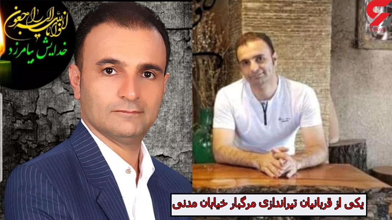 ترور مسلحانه 2 مرد  داخل برلیانس  در نظام آباد تهران! / دیشب رخ داد + عکس مقتول