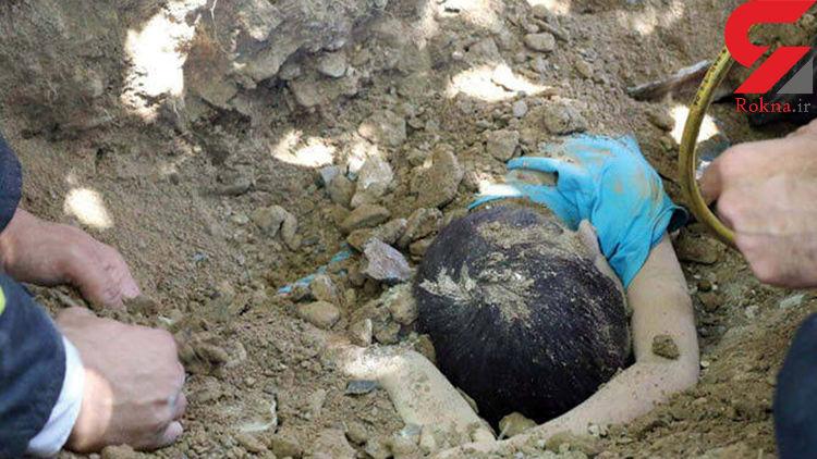 زنده به گور شدن کودک مشهدی هنگام بازی ! + عکس دلخراش