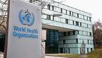 سازمان بهداشت جهانی 19 میلیارد دلار کم آورد / ایجاد اخلال در برنامه واکسیناسیون کرونا