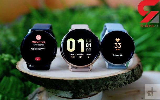 آخرین اطلاعات از نسل جدید ساعتهای هوشمند سامسونگ
