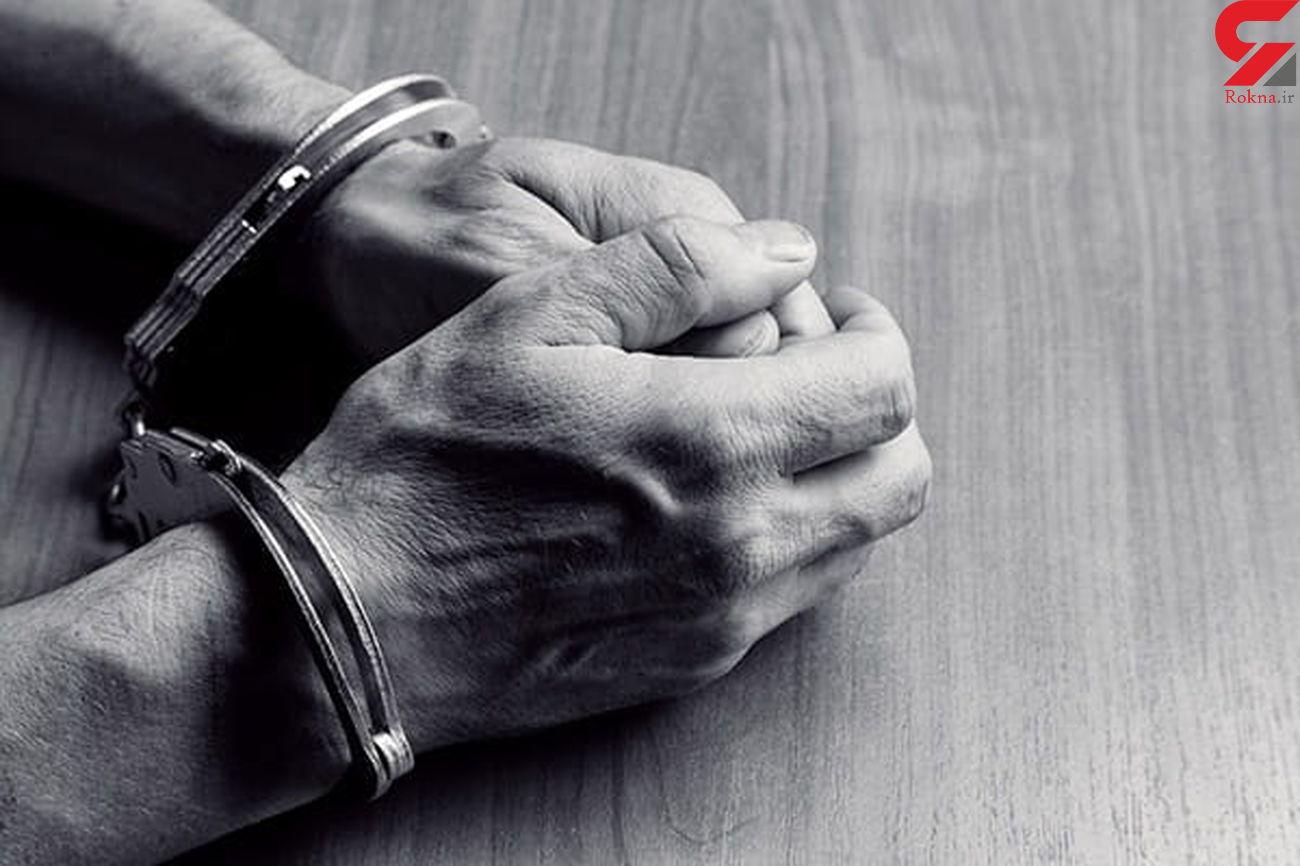 جاعل حرفه ای در عملیات غافلگیرانه پلیس دستگیر شد