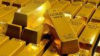 پیش بینی مهم از آینده قیمت سکه و طلا