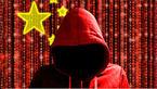 آمریکا دو هکر چینی را به سرقت اطلاعات متهم کرد + عکس