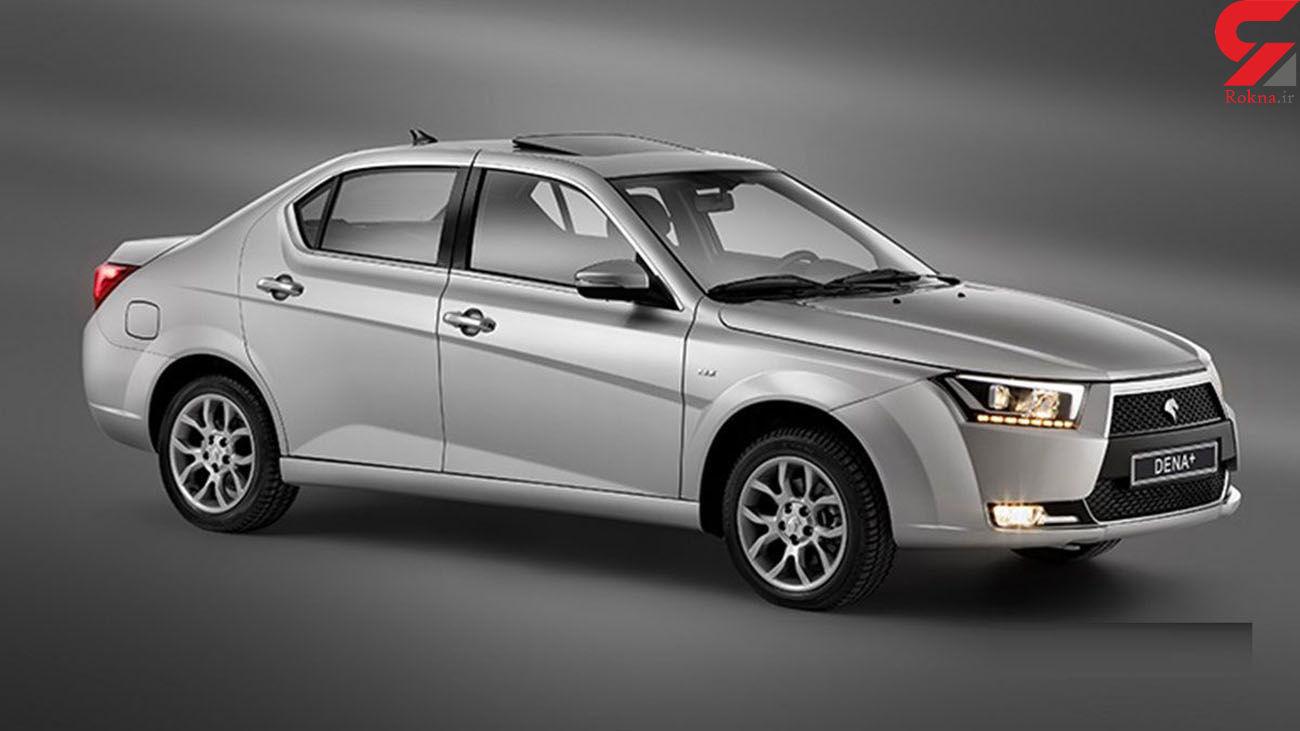 آغاز همزمان 2 طرح فروش فوق العاده محصولات ایران خودرو از امروز
