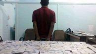 کشف 100 میلیون ریال چک پول تقلبی در کرمانشاه
