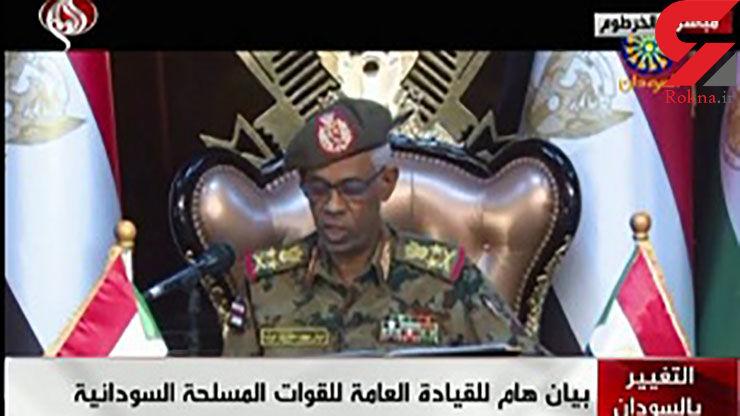 بیانیه مهم نیروهای مسلح سودان /عمر البشیر برکنار و زندانی شد
