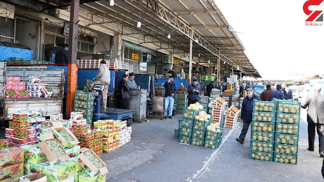 قیمت جدید گوشت قرمز ، مرغ و میوه در بازار