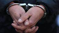 دستگیری قاپ زن حرفه ای در بهارستان