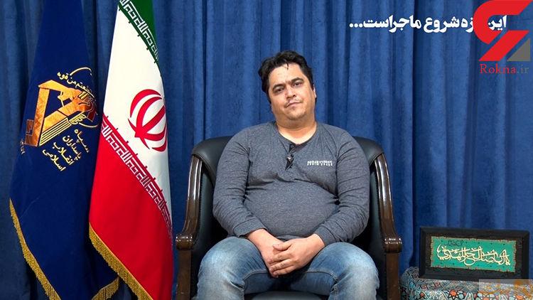در ارتباط با روحالله زم کسی در مشهد دستگیر نشده است