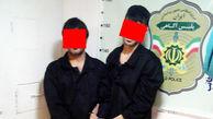 بهنام رضایت گرفت و  اعدام نشد / او چند روز بعد مرد دیگری را در تهران کشت ! + عکس