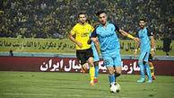 بازیکن لیگ برتر فوتبال در دام شوم مرد خبیث + جزییات