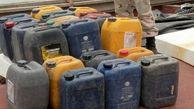 کشف گازوئیل و سوخت قاچاق در کرمان