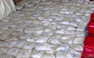 جاسازی کوکائین در جایی که عقل جن هم به آنجا نمی رسد