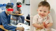 قاتل بنیتا کوچولو در یک قدمی مجازات مرگ + عکس