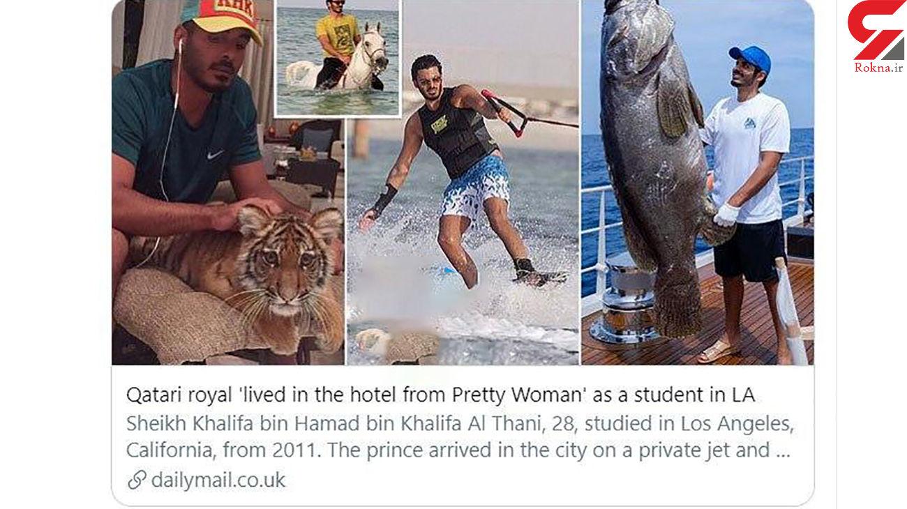 فاش شدن جزییات زندگی فوق لاکچری پسر امیر قطر در لس آنجلس