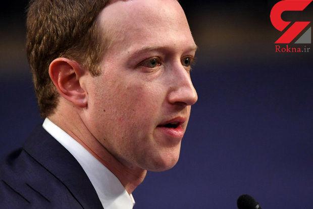 جریمه 500 هزار دلاری فیس بوک!
