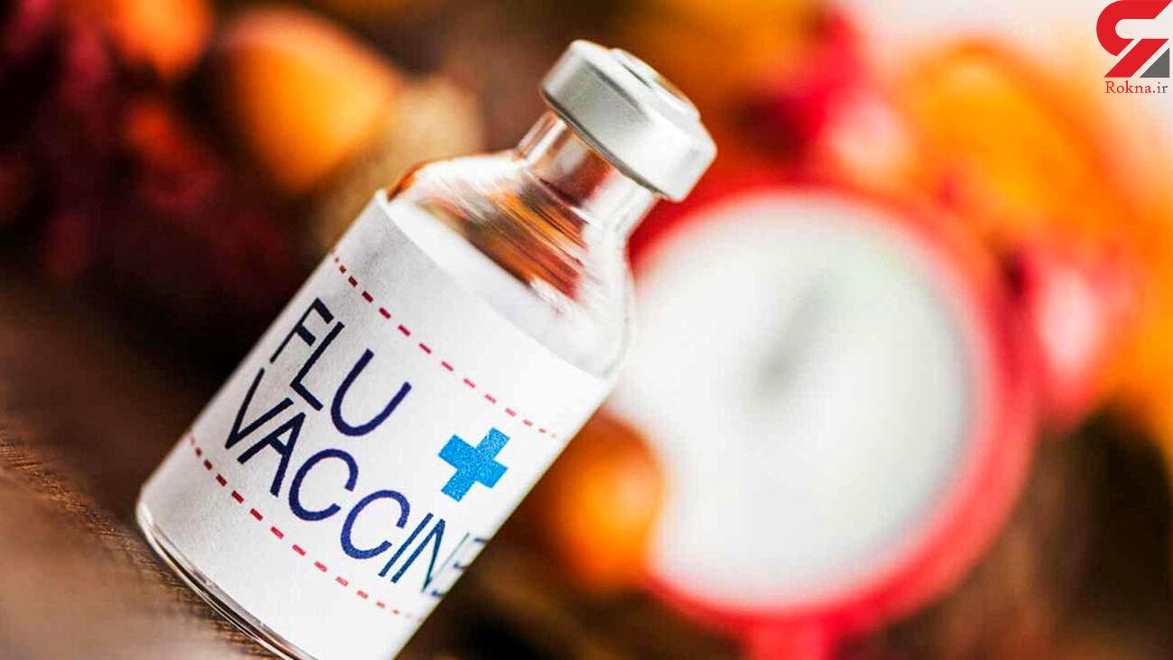 زنان باردار امسال واکسن آنفلوآنزا دریافت می کنند