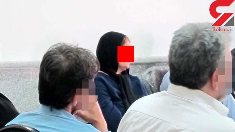 این زن تهرانی شوهرش را سلاخی کرد + عکس قاتل و محل قتل